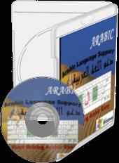 Arabic keyboard language support