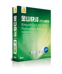 Kingsoft Fast AIT (TranslationExpress)