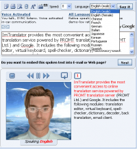 ImTranslator 7.9 screenshot. Click to enlarge!