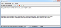 JTransliter 1.3.1 Beta screenshot. Click to enlarge!