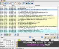 Jubler 5.0.1 screenshot. Click to enlarge!