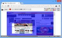 Webpage Screenshot Capture 13.7 screenshot. Click to enlarge!
