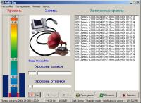 Audio Cap 2.0 screenshot. Click to enlarge!