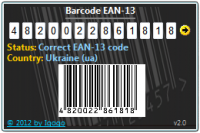 Barcode 2.0 screenshot. Click to enlarge!