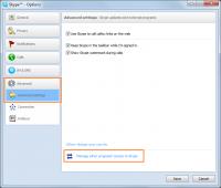 Ecsow Dialer for Skype 1.3.8.65 screenshot. Click to enlarge!