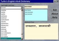English To Hindi Dictionary 1 screenshot. Click to enlarge!