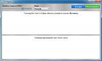 FSS Plagiator 1.0.4.5 screenshot. Click to enlarge!