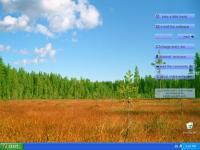 Landscapes Online Wallpaper 3.5 screenshot. Click to enlarge!