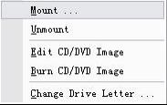 MagicDisc Virtual DVD/CD-ROM 2.5.74 screenshot. Click to enlarge!