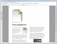 Master PDF Editor 4.2.10 screenshot. Click to enlarge!