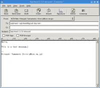 Portable Sylpheed 3.5.1.1174 screenshot. Click to enlarge!