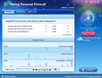 Rising Firewall 2011 23.00 screenshot. Click to enlarge!