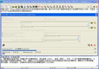 STGS (STGuru) Standard Edition 2.9.1 screenshot. Click to enlarge!