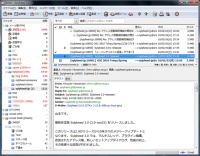 Sylpheed 3.5.1.1174 screenshot. Click to enlarge!