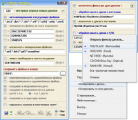 VRCP FDFSpy 1.9.5.2015.0 screenshot. Click to enlarge!